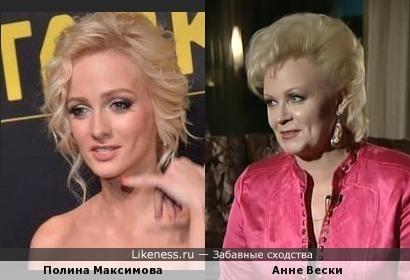 Полина Максимова и Анне Вески