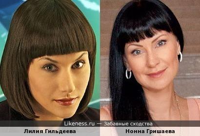 Лилия Гильдеева и Нонна Гришаева
