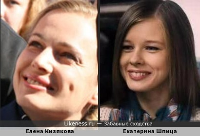 Самая добрая журналистка и Екатерина Шпица