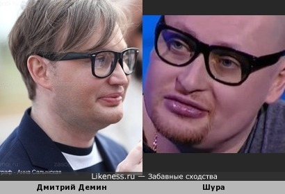 Шура и Дмитрий Демин