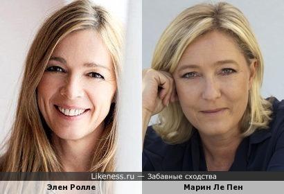Элен Ролле и Марин Ле Пен