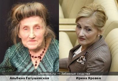 Альбина Евтушевская и Ирина Яровая