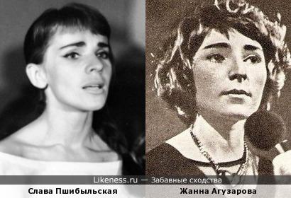 Слава Пшибыльская и Жанна Агузарова