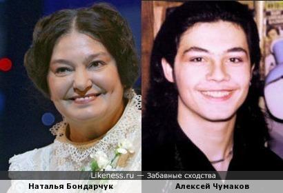 Наталья Бондарчук и молодой Алексей Чумаков
