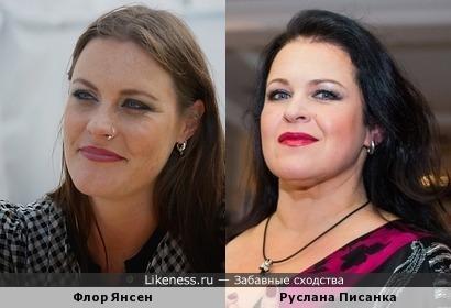 Руслана Писанка и Флор Янсен