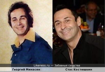 Георгий Минасян и Стас Костюшкин