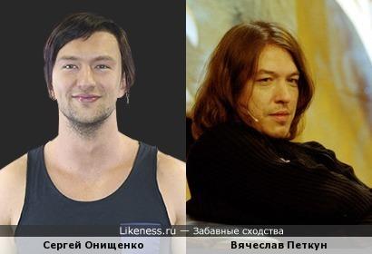 Сергей Онищенко и Вячеслав Петкун