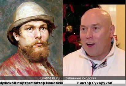 Виктор Сухоруков и портрет