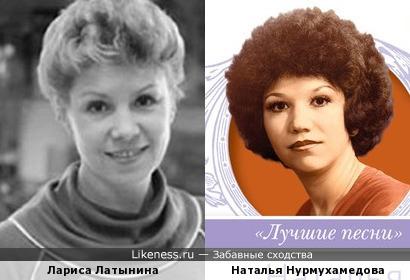 Лариса Латынина и Наталья Нурмухамедова