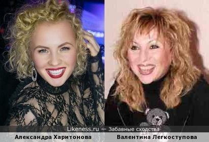 Александра Харитонова и Валентина Легкоступова