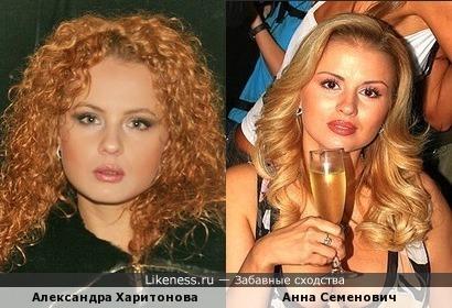 Анна Семенович и Александра Харитонова