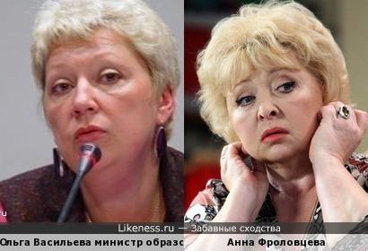 Ольга Васильева и Анна Фроловцева