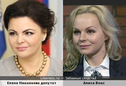 Елена Николаева и Алиса Вокс экс солистка Ленинграда