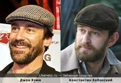 Джон Хэмм (на олимпиаде 2010) vs Константин Хабенский (к/ф Метод)