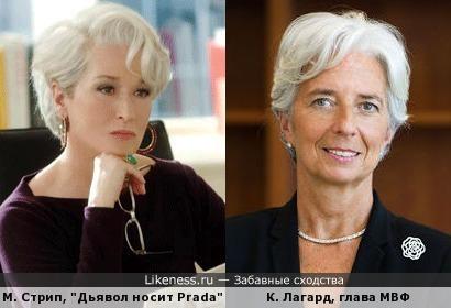 """Мерил Стрип в роли Миранды (""""Дьявол носит Prada"""") похожа на Кристин Лагард"""