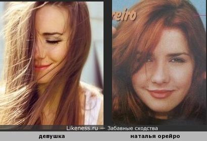 Девушка очень похожа на Наталью