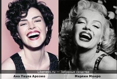 Здесь Ана Паула Арозио похожа на Mерлин Mонро