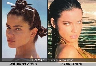 Adriana de Oliveira и Адриана Лима