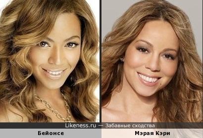 Бейонсе похожа на Кэри.
