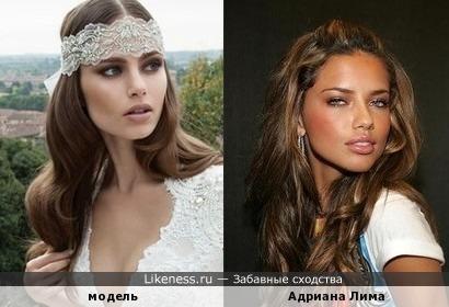 модель и Адриана Лима похожи как две капли воды,но не всегда...