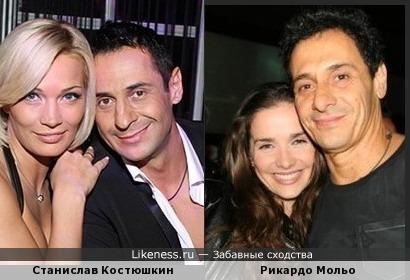 Станислав Костюшкин и Рикардо Мольо похожи