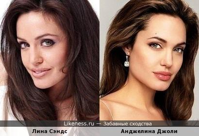 Лина Сэндс и Анджелина Джоли похожи