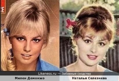 Милен Демонжо напомнила здесь Наталью Селезневу