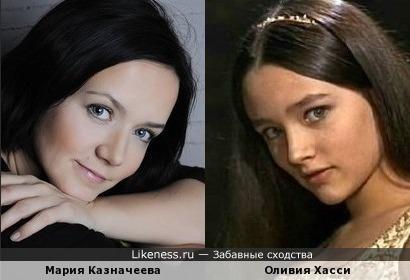 Мария Казначеева похожа на Оливию Хасси