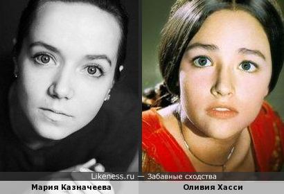 Мария Казначеева и Оливия Хасси похожи