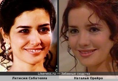 Летисия Сабателла на этом фото похожа на Милагрос