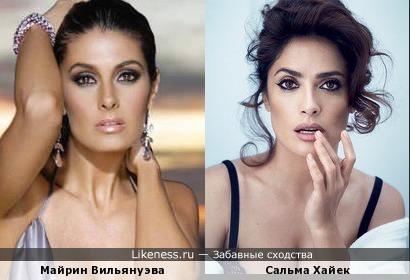 Мексиканские актрисы похожи.