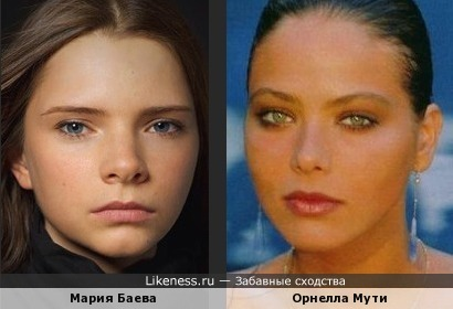 Мария Баева здесь напоминает Орнеллу Мути.