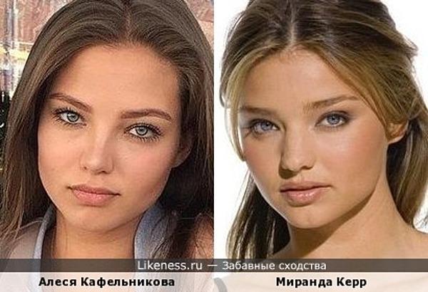 Алеся Кафельникова здесь похожа на Миранду