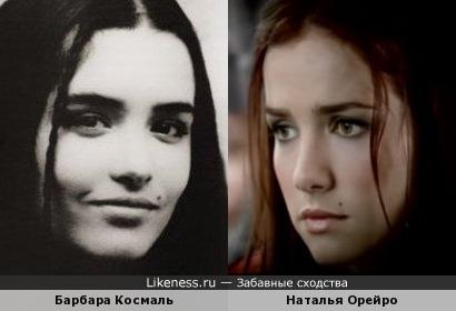 """Барбара Космаль напомнила здесь Наталью Орейро в клипе """"me muero de amor)"""""""