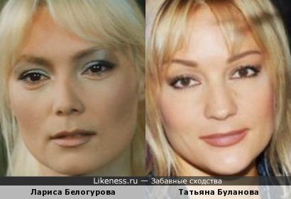 Лариса Белогурова и Татьяна Буланова