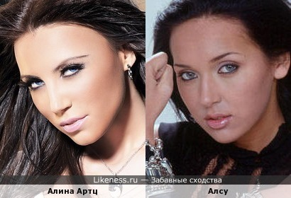 Алина Артц иногда похожа на Алсу.