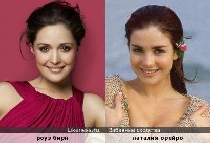 Почему-то всегда казалось,что Роуз и Наталья чем-то похожи.