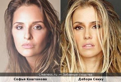 Почему-то Софья мне напоминает Дебору)))
