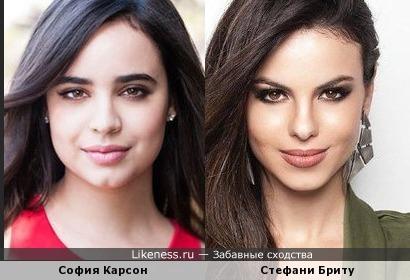 София Карсон и Стефани Бриту.