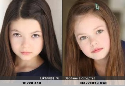 Маленькие Никки и Маккензи))),