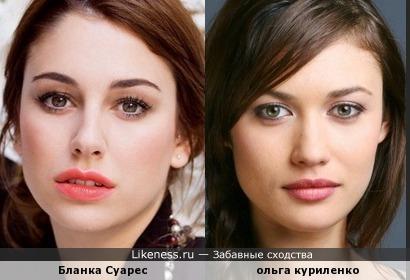 Бланка и Ольга чем-то похожи).