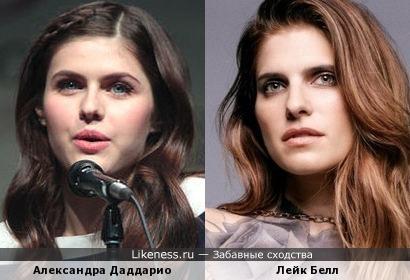 Александра Даддарио и Лейк Белл иногда чем-то похожи.