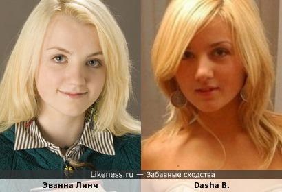 Эванна Линч и Dasha B.