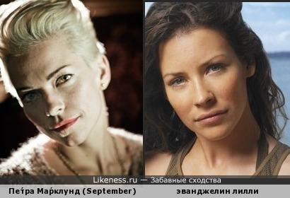 Пе́тра Ма́рклунд и Эванжелин похожи.