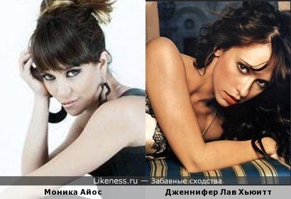 Моника Айос тут похожа на Дженнифер.