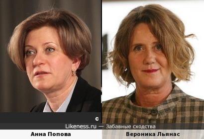 Анна Попова тут напомнила Веронику Льянас.