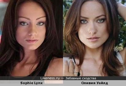 Sophie Lynx и Оливия Уайлд похожи.