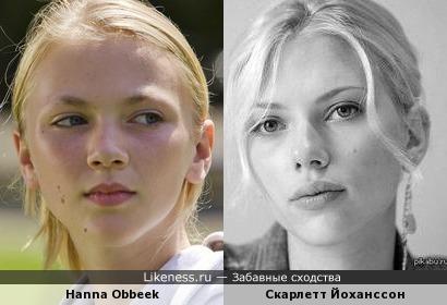 Ханна Оббек так и напоминает мне иногда Скарлетт Йоханссон).