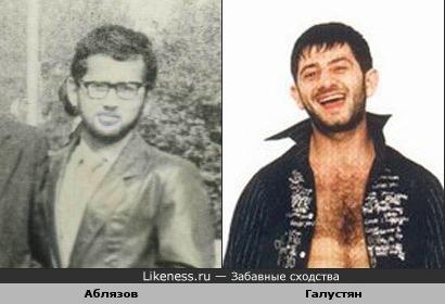 Аблязов похож на Гулустяна :)