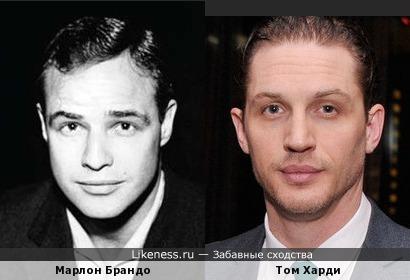 Том Харди похож на Марлона Брандо